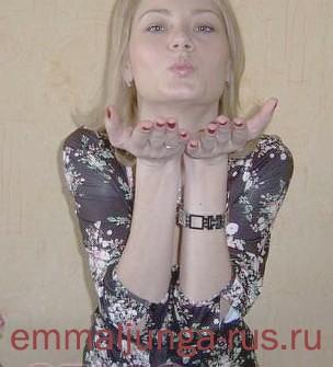 Комментарии девушек в Шепетовке