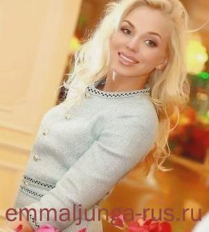 Номера девочек Борисоглебска